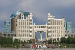 View of the central part of the capital Kazastan. Former Astana, now Nursultan stock photo