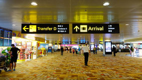 View of the Changi airport in Singapore Royalty Free Stock Image