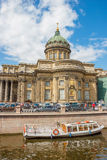 View from channal to Kazan Cathedral Royalty Free Stock Photo