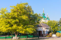 View of the chapel and St. Andrew's Church. Kiev Royalty Free Stock Photo