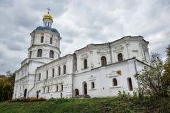View on Chernihiv Collegium - the residence of Archbishops of Chernihiv, Ukraine royalty free stock image