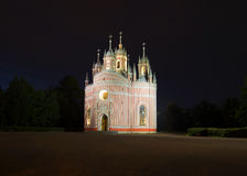 View of the Chesmenskaya (Nativity) Church cloudy summer night. St. Petersburg Royalty Free Stock Photo