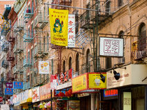 View of Chinatown in New York City. With restaurants and other businesses royalty free stock photography