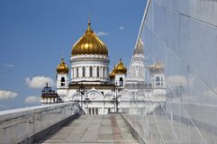 View of Christ the Savior Cathedral Royalty Free Stock Photo