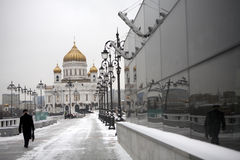 View on Christ the Savior Cathedral Moscow Russia Royalty Free Stock Photos