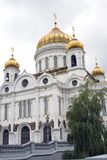 View of Christ the Savior Church in Moscow, Russia Stock Photography