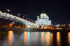 View of Christ the Savior and Patriarshy Bridge on September night. Moscow Royalty Free Stock Image