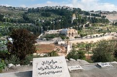 View of Churc of all Nation - Gethsemane Royalty Free Stock Photography