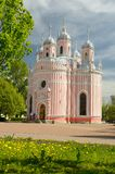 View of the Church on a clear day. Royalty Free Stock Photo