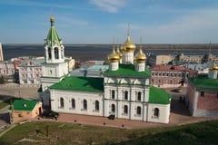 View of Church of the Nativity of John the Precursor. In Nizhny Novgorod. Russia Stock Images