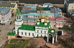 View of Church of the Nativity of John the Precursor. Nizhny Novgorod, Russia - May 2, 2015: View of Church of the Nativity of John the Precursor in Nizhny Stock Images
