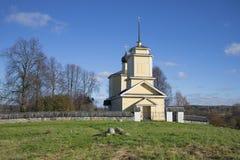 View of the Church of St. George sunny october day. Trigorskoe, Pushkinskiye Gory Royalty Free Stock Photo