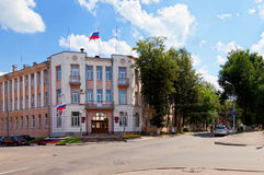 View on the city administration building in Borovichi, Russia Royalty Free Stock Images