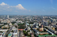 View of the city Ekaterinburg. From the lookout tower Vysotsky Royalty Free Stock Photography