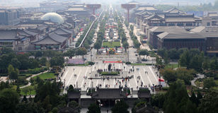 View of the city of Xian (Sian, Xi'an), China Stock Image