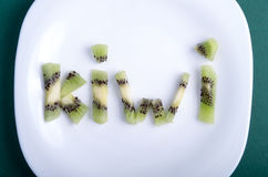 View close-up on the word kiwi Royalty Free Stock Photo