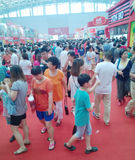 View of commodities fair. Taiwan commodities fair Tianjin China stock images