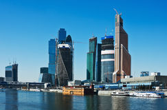 View of the complex modern skyscrapers Moscow City Royalty Free Stock Image