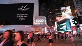 View of CWB Hong Kong city at night stock video
