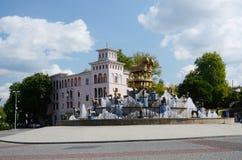 View of David Aghmashenebeli square with fountain,Kutaisi Royalty Free Stock Photo