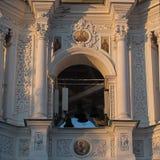 View of details Pechersk Lavra Orthodox Monastery, Kiev, Ukraine Stock Image