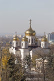 View of the domes Cathedral of Christ the Savior Royalty Free Stock Photo