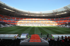 View on the Donbass-Arena field Royalty Free Stock Photo