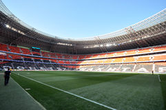 View on the Donbass-Arena field Stock Photos