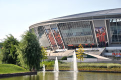 View on a Donbass-Arena Royalty Free Stock Photography