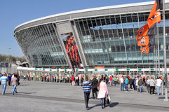 View on Donbass-Arena Stock Photo