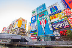 View of Dotonbori canal landmark of Osaka, Japan Stock Images