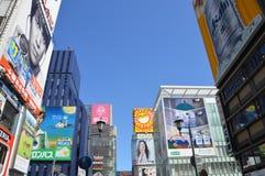 View On Dotonbori Osaka Japan 2016.  Stock Photography