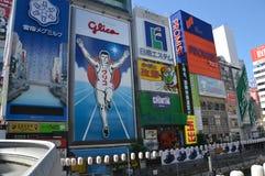 View On Dotonbori Osaka Japan. Famous Glicoman In The Middle Stock Photo