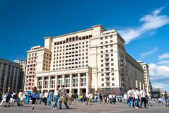 View of the eastern facade of the new Hotel Moskva Royalty Free Stock Image