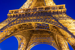 View on Eiffel Tower in Paris, France Stock Photo