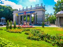 View of the entrance to the Gorky Park in Minsk, Belarus