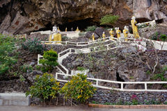 View of the entrance to the Yathaypyan Cave, Hpa-An Myanmar. View of the entrance to the Yathaypyan Cave, Hpa-An Myanmar Stock Images