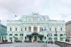 The view of the Facade of the Bolshoi Drama theater from the Fontanka river. Stock Photos