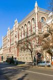View at facade of National central bank in Kyiv, Royalty Free Stock Photo