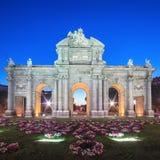 View of famous Puerta de Alcala Stock Photo