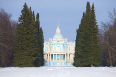 View of the fir-tree alley and `Sliding Hill` pavilion. Palace park of Oranienbaum. Russia Royalty Free Stock Photo