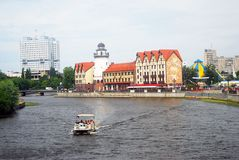 View of the Fish village, Kaliningrad, Russia. Royalty Free Stock Images