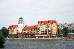 View of the Fish village, Kaliningrad, Russia. Royalty Free Stock Photos