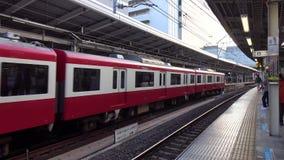 View of flatform at Yokohama station in Japan stock footage