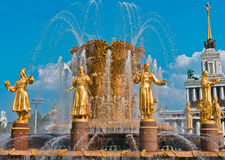 View of Fountain Friendship of nations. Moscow, Russia, East Europe royalty free stock photo