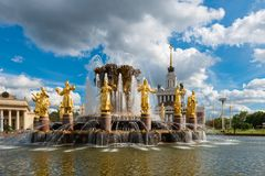 View of the Fountain Friendship of peoples Royalty Free Stock Photography