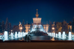 View on fountain Stone Flower and pavilion Farming on VDNH Royalty Free Stock Photos