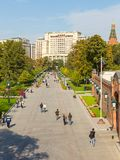 View of the Four Season Hotel, Moscow, Russia. royalty free stock photo