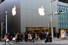 View of the front of the Apple Store in Ginza, Tokyo Royalty Free Stock Image