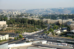 View on the Governmental Campus in Jerusalem. JERUSALEM, ISRAEL - JUNE 27, 2017: View on the Governmental Campus in the Givat Yam quarter in Jerusalem Stock Images